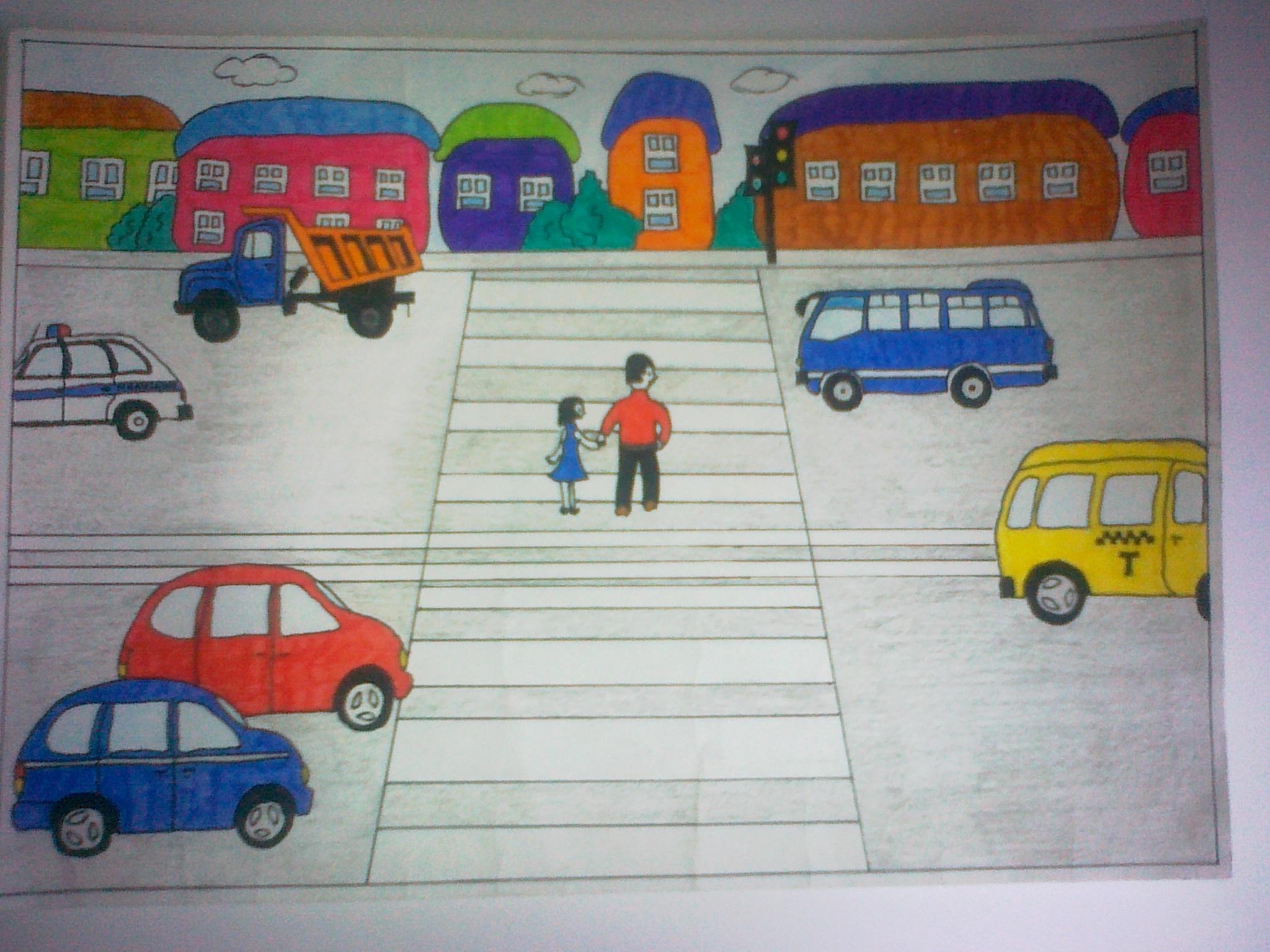 Рисунки на тему дорожное движение для детей фото